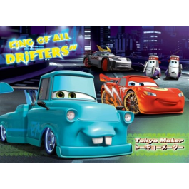 Cars - King of All Drifters (104)